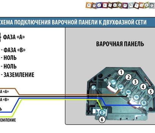 Схема подключения варочной